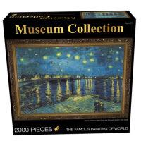 平面拼图玩具风景油画拼图礼物送拼图胶水拼图2000片