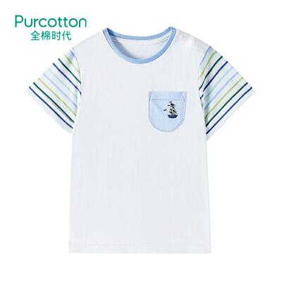 全棉时代 白色幼儿男款针织短袖T恤1件装