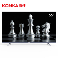 【当当自营】康佳(KONKA)V55U 55英寸4K超高清26核HDR金属机身MEMC智能电视(蓝灰)