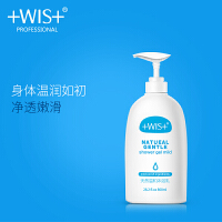 WIS沐浴露 持久留香去角质身体乳护理男女士全身清爽超多泡泡浴液