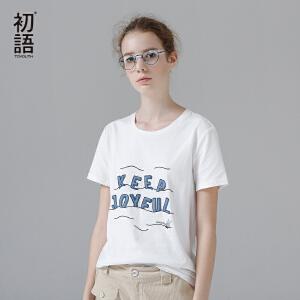 【下单减100 商场同款】初语夏装新款圆领短袖T恤女绣花纯棉宽松百搭休闲上衣体恤潮