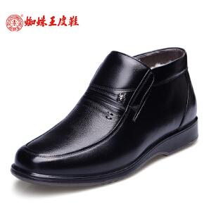 蜘蛛王男棉鞋冬季新款正品真皮商务棉皮鞋羊毛皮毛一体高帮鞋防滑