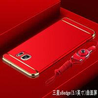 三星S6手机壳 S6e+保护套曲面屏g9250防摔磨砂硬壳男女款直屏