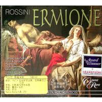 现货 [中图音像][进口CD]罗西尼 海蜜安妮 2CD Rossini: Ermione