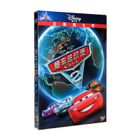 迪士尼动画片 赛车总动员2 正版DVD9 汽车总动员2