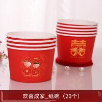 结婚婚庆用品一次性杯子批发喜庆婚礼喜字喜杯敬茶杯红色纸杯