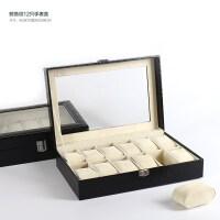 手表收纳盒家用放表箱子男士生日表整理包装展示盒 鳄鱼纹 12只手表盒