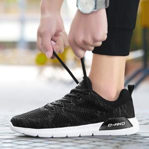 【限时特价】Q-AND/奇安达2018新款男女情侣款轻便透气运动休闲跑步鞋