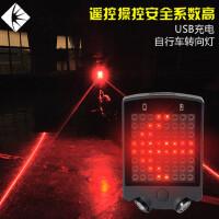 自行车尾灯遥控转向灯无线激光警示灯山地车转向灯单车装备配件
