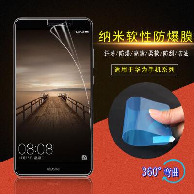 软性纳米膜华为荣耀V9 6X Note8 V8 7i 4C 5X畅玩8A手机贴膜 新品上新,多多惠顾