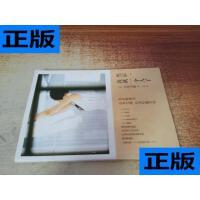 【二手旧书9成新】然后,我就一个人了:山本文绪作品04 /[日]山?