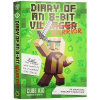 英雄史蒂夫战士1 Diary of an 8-Bit Warrior Book 1 英文原版 8位战士的日记 儿童英语故