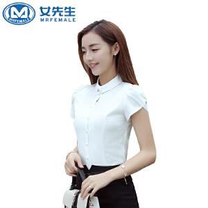 【618年中庆 满100减50 不封顶】女先生韩版棉白色女衬衫短袖夏装半袖工作服正装工装大码衬衣职业女装