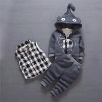 宝宝卫衣三件套装婴儿童装秋冬季棉衣服外套冬装
