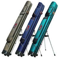 1.2/1.25米渔具包竿包硬壳鱼竿包钓鱼包垂钓杆包鱼具包