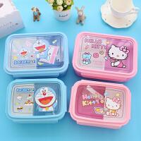 卡通可爱保鲜盒长方形密封盒冰箱收纳盒塑料微波炉饭盒分隔便当盒