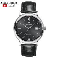 agelocer艾戈勒 瑞士进口品牌手表 复古商务男士手表防水皮带手表轻薄机械表男表1