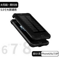 充电宝移动电源无线充电器大容量背夹电池 苹果iPhone8p/8/7/7p/6/6p/6s