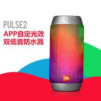 JBL Pulse2音乐脉动蓝牙炫彩音箱无线便携小音响低音HIFI 创意礼物