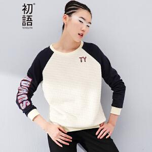 初语春季新款  时髦感 拼色字母绣花插肩袖保暖卫衣女 8630521805