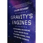 [C143] Gravity's Engines 重力发动机
