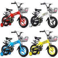 儿童自行车男孩童车1416寸2-3-4-6-7-8-9-10岁女宝宝脚踏单车