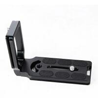 L型快装板/竖拍板支架/单反相机快装板/直角板/云台配件