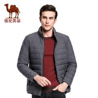 骆驼男装 冬季新款时尚流行无帽立领散口袖外套纯色羽绒服男