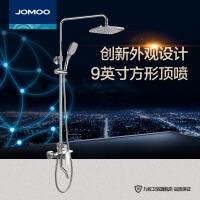 【限时直降】九牧(JOMOO)花洒 空气能增压淋浴花洒套装304不锈钢方形花洒淋浴喷头套装36335