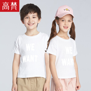 【会员节! 每满100减50】高梵2018新款儿童T恤 休闲字母印花T恤女童短袖男童上衣夏装童装