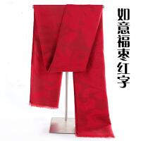 中国红围巾定制logo刺绣印字同学聚会公司年会开业庆典大红围巾
