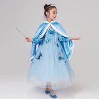 万圣节冰雪奇缘公主裙披风儿童斗篷艾莎披肩表演配饰爱莎厚披肩 蓝色