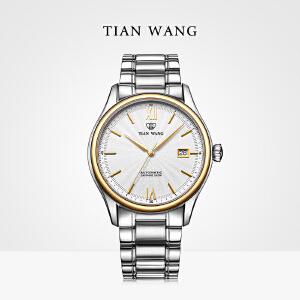 天王表正品防水手表钢带男士手表商务机械男表GS5909
