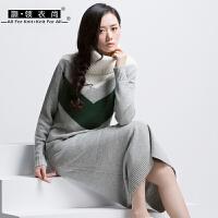 秋冬新款女装间色条纹羊毛混纺兔毛高领毛衣裙长裙套头连衣裙长袖
