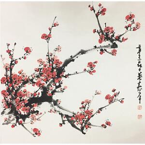 董寿平《梅》著名画家