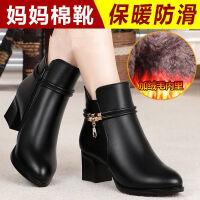 妈妈棉鞋女冬季韩版中年短靴女士皮鞋中跟女靴加绒保暖中老年女鞋 黑色