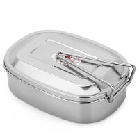 【当当自营】美厨(maxcook)饭盒餐盒便当盒 加厚不锈钢大号 MCFT-02 (带提手 方便携带)