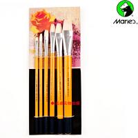 马利牌水粉画笔 油画笔水粉笔/套装画笔 平头 6支羊毛套装 双号/单号