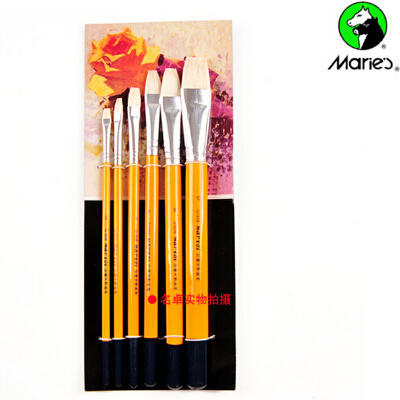 马利牌水粉画笔 油画笔水粉笔/套装画笔 平头 6支羊毛套装 双号/单号 优质画材 学画可适用
