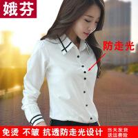 衬衫女长袖2018秋装新款韩版显瘦大码雪纺加绒加厚保暖打底上衣冬