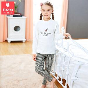 【1件3折价:56.7】纤丝鸟(TINSINO)女童家居服儿童精梳棉内衣套装中大童春秋冬睡衣套装