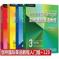 剑桥国际英语教程 第5版 学生包 入门级 +1 2 3 全套4本 外语教学与研究出版社 剑桥英语