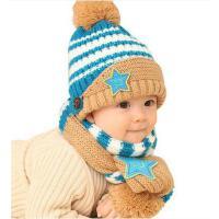男女童帽子围巾两件套 宝宝韩版潮帽围巾两件套 儿童帽子宝宝帽子围巾两件套帽子围脖套装笑脸五星保暖毛线针织帽