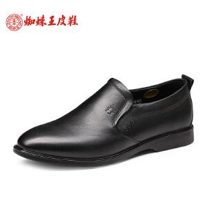 蜘蛛王男鞋套脚鞋2017秋季新款真皮圆头软底轻便男皮鞋日常休闲鞋