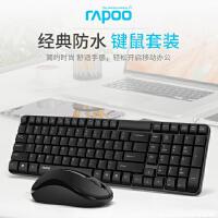 Rapoo雷柏无线键鼠套装X8100S/KM325 雷柏无线键盘+雷柏无线鼠标 无线办公键盘鼠标套装 笔记本台式机无线