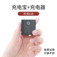 素乐充电宝+充电器二合一旅行便携5000毫安迷你带插头充电头智能快充移动电源苹果X8P手机通用飞机带