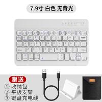 新款ipad无线蓝牙键盘2018平板电脑小米外接迷你2019苹果pro便携安卓oppo手机超薄华为通