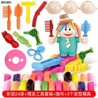 抖音�W�t橡皮泥模具套�b彩泥�C�和�面�l�C女孩玩具剪�l理�l��男孩