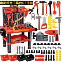 童玩具套装维修理工具台3-4-5-6岁男孩宝宝仿真过家家工具箱
