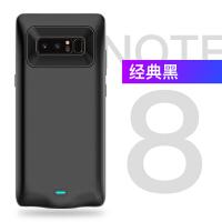 适用于三星背夹充电宝S9/S9+全包充电手机壳note8备用电池